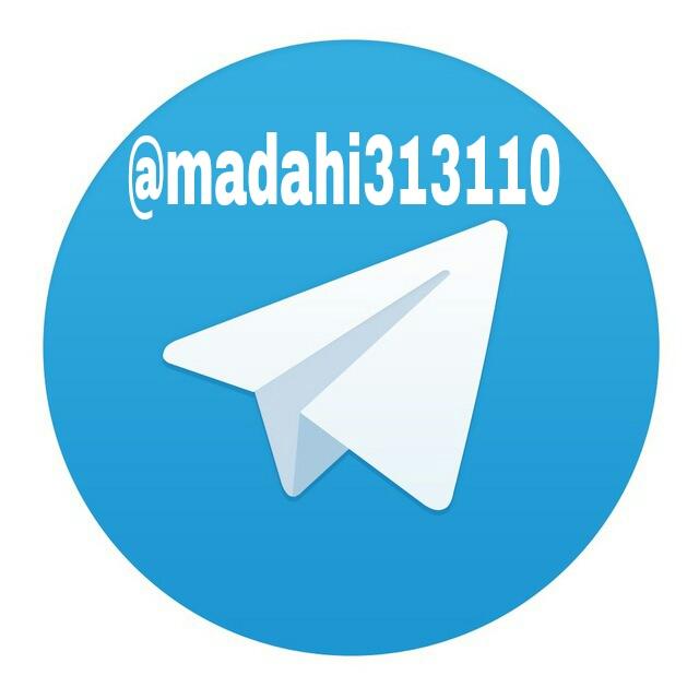 http://nedayezoohur.avablog.ir/upload/picture/aaas.jpg