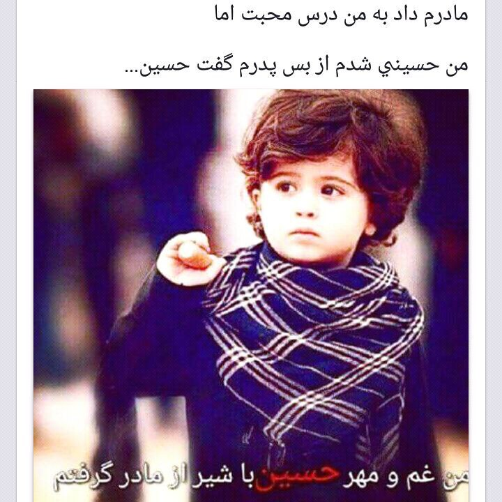http://nedayezoohur.avablog.ir/upload/picture/h5.jpg
