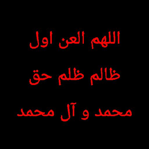 http://nedayezoohur.avablog.ir/upload/picture/image_132862.png
