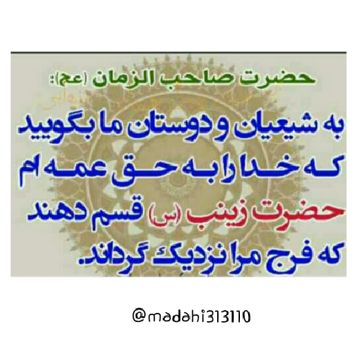 http://nedayezoohur.avablog.ir/upload/picture/image_625240.png