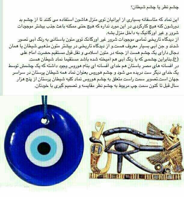 http://nedayezoohur.avablog.ir/upload/picture/img_20150627_181526.jpg