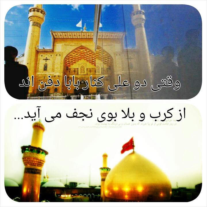 http://nedayezoohur.avablog.ir/upload/picture/photogrid_1441204777608.jpg