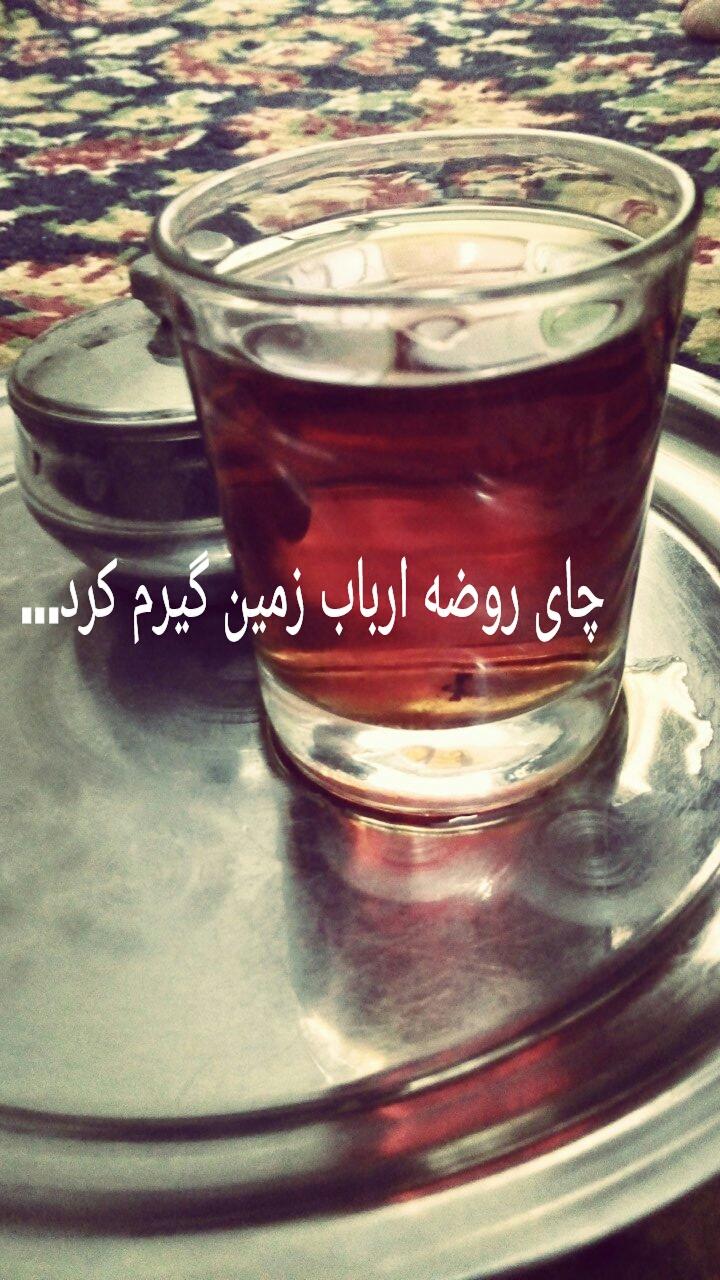 http://nedayezoohur.avablog.ir/upload/picture/picsart_1441623903093.jpg
