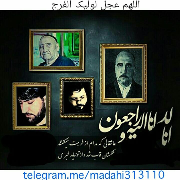 http://nedayezoohur.avablog.ir/upload/picture/picsart_1454063952026.jpg